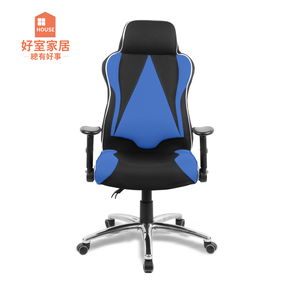 【好室家居】XLN1電競椅/賽車椅