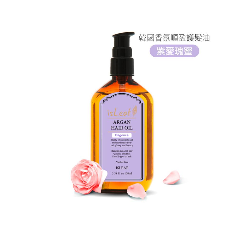 韓國 isLeaf 紫愛瑰蜜香氛順盈護髮油