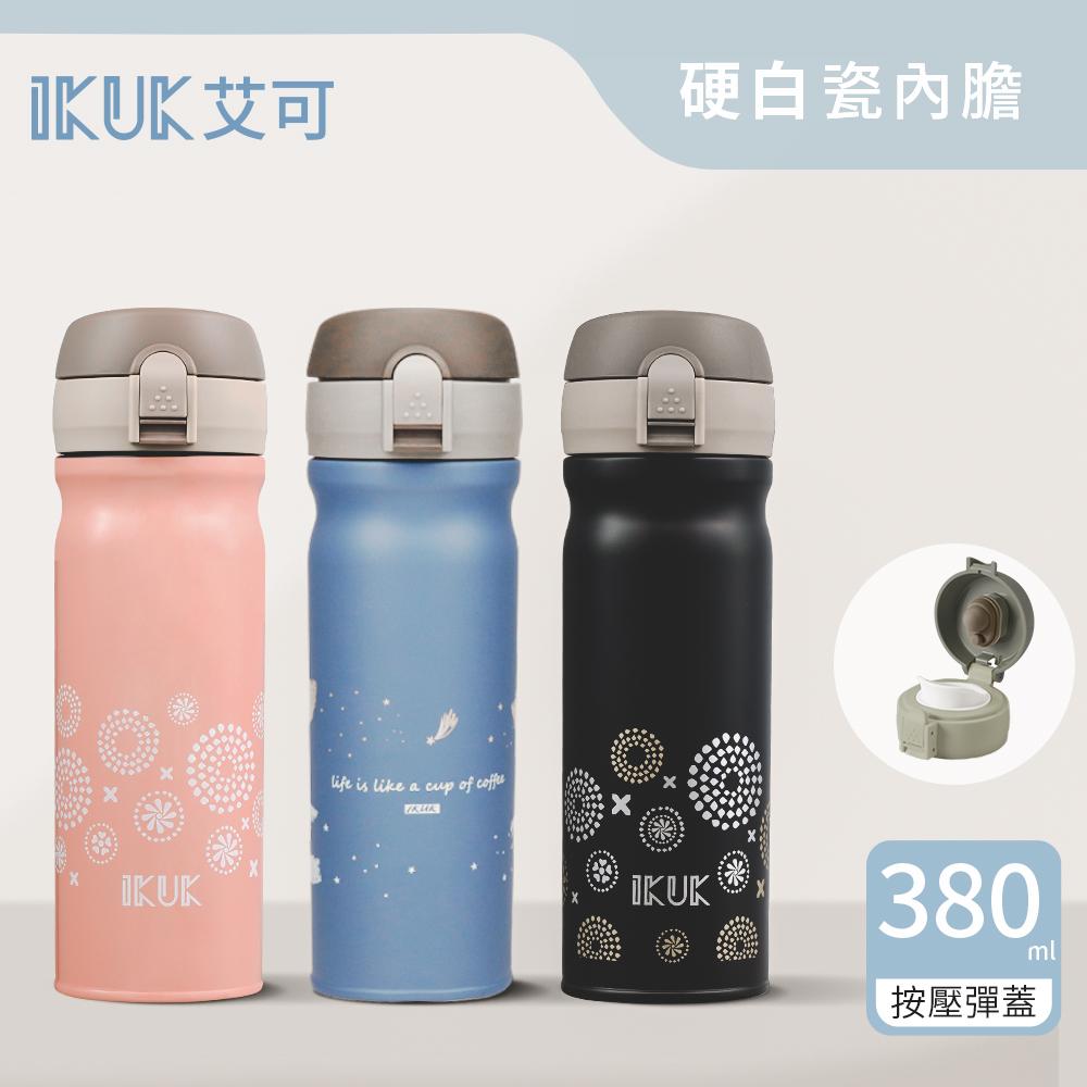 【IKUK 艾可】陶瓷保溫杯彈蓋380ml