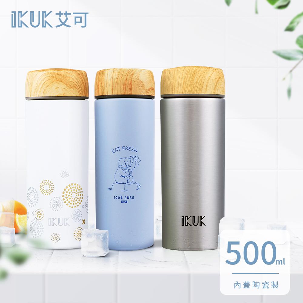 【IKUK 艾可】陶瓷保溫杯瓷芯職人500ml