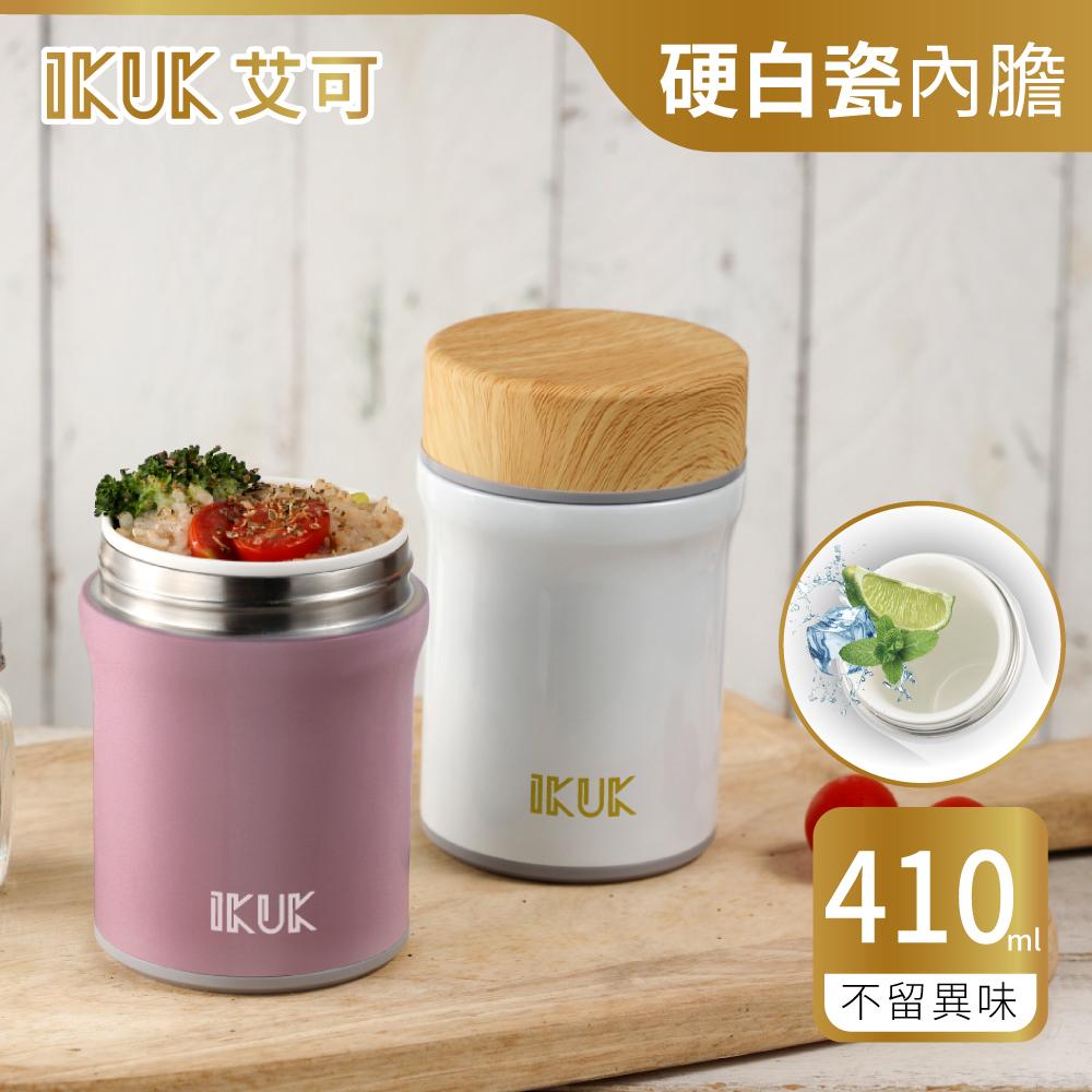 【IKUK 艾可】陶瓷保溫獨享杯410ml