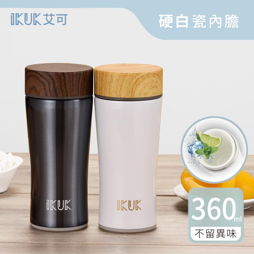 【IKUK 艾可】陶瓷保溫杯木簡約360ml