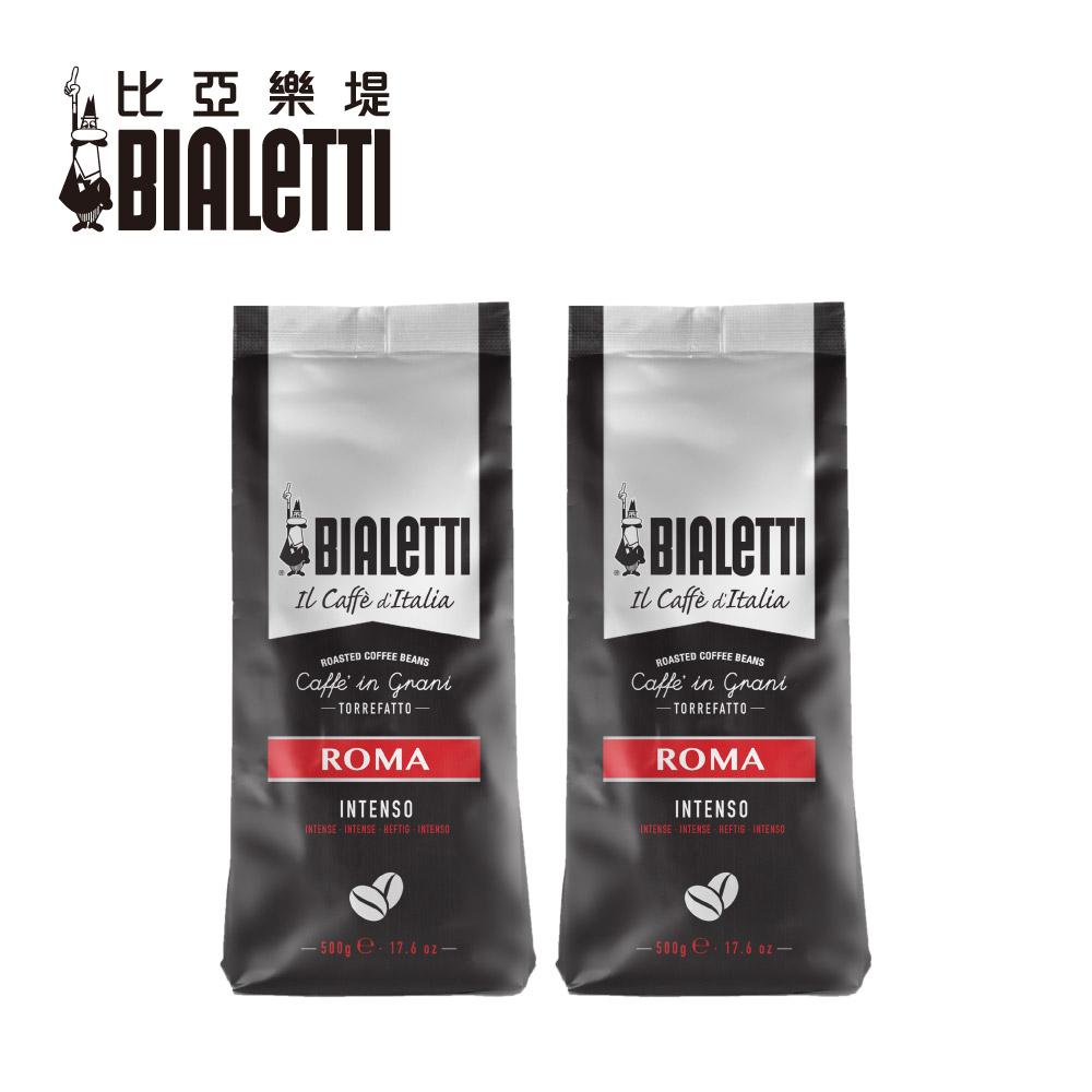 【BIALETTI 比亞樂堤】義大利進口中深焙熱情羅馬咖啡豆500g家庭包 2入組