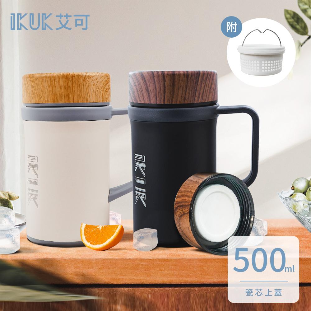 陶瓷內膽濾茶器手把保溫杯500ml(內膽陶瓷一體成形 無焊接縫 不掉漆)