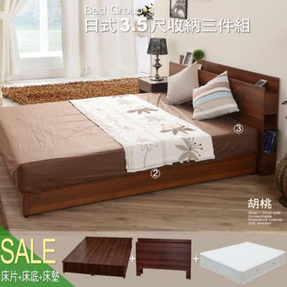 【久澤木柞】日式收納多功能三件床組(5尺雙人)床頭+床底+床墊