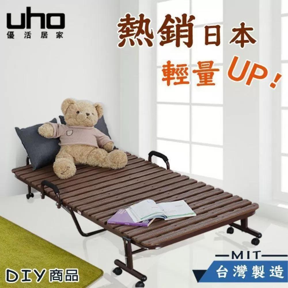 【久澤木柞】DIY暢銷款輕量收納 折疊床(咖啡/黑色/改良款)
