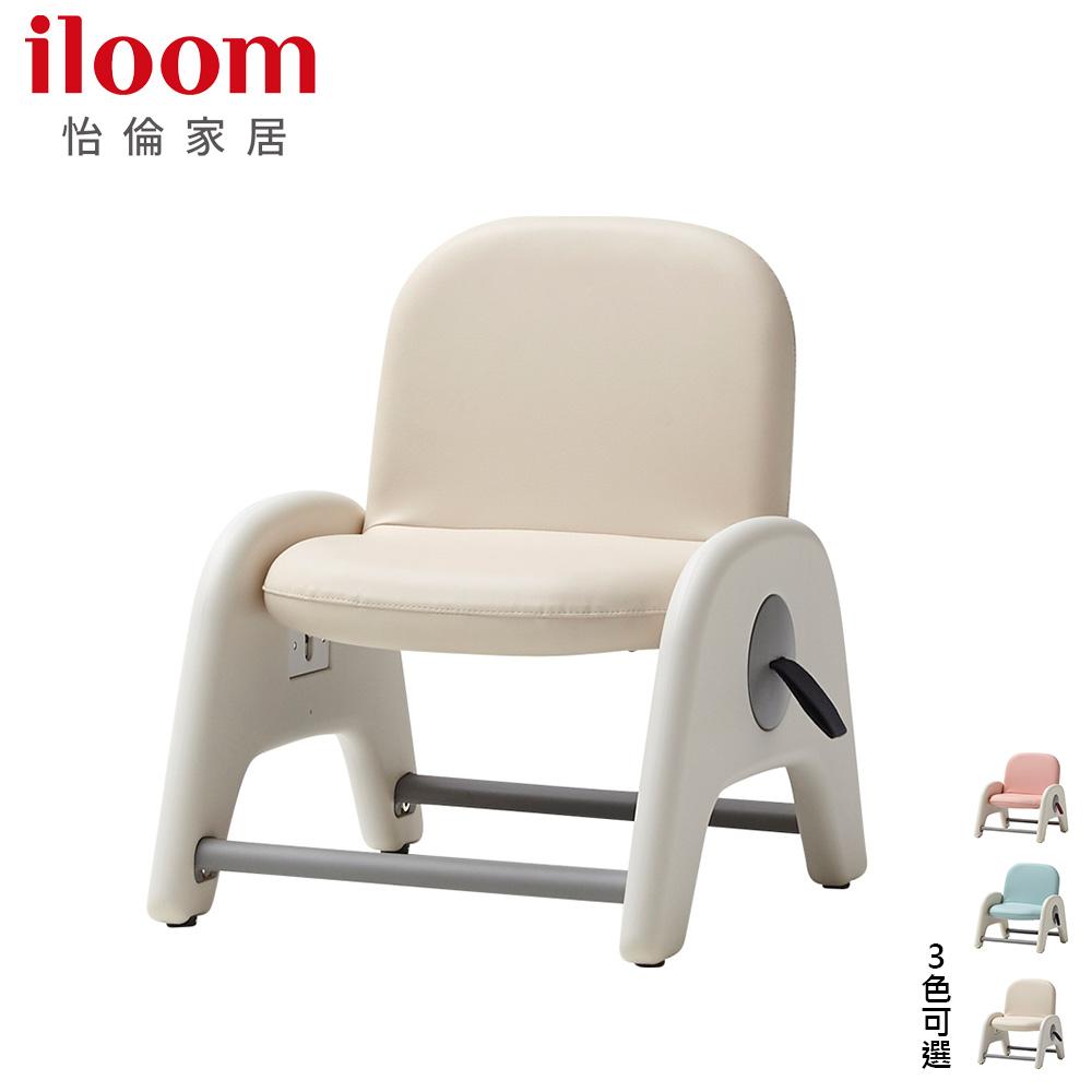【iloom 怡倫家居】Atti-I Atti chair 兒童椅(3色可選)