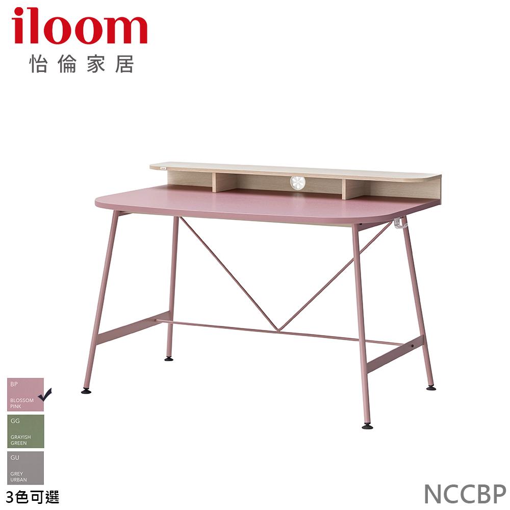 【iloom 怡倫家居】Dana 1200型螢幕架型工作桌(書桌 工作桌 3色可選)