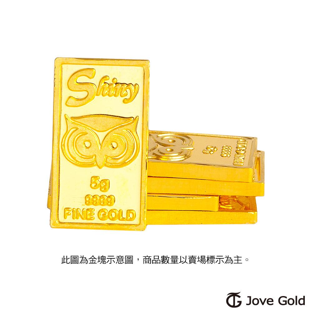 Jove gold 幸運守護神黃金條塊-5公克三塊(共15公克)