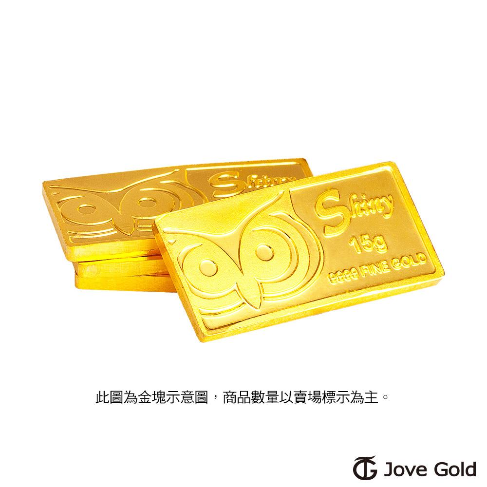 Jove gold 幸運守護神黃金條塊-15公克兩塊(共30公克)