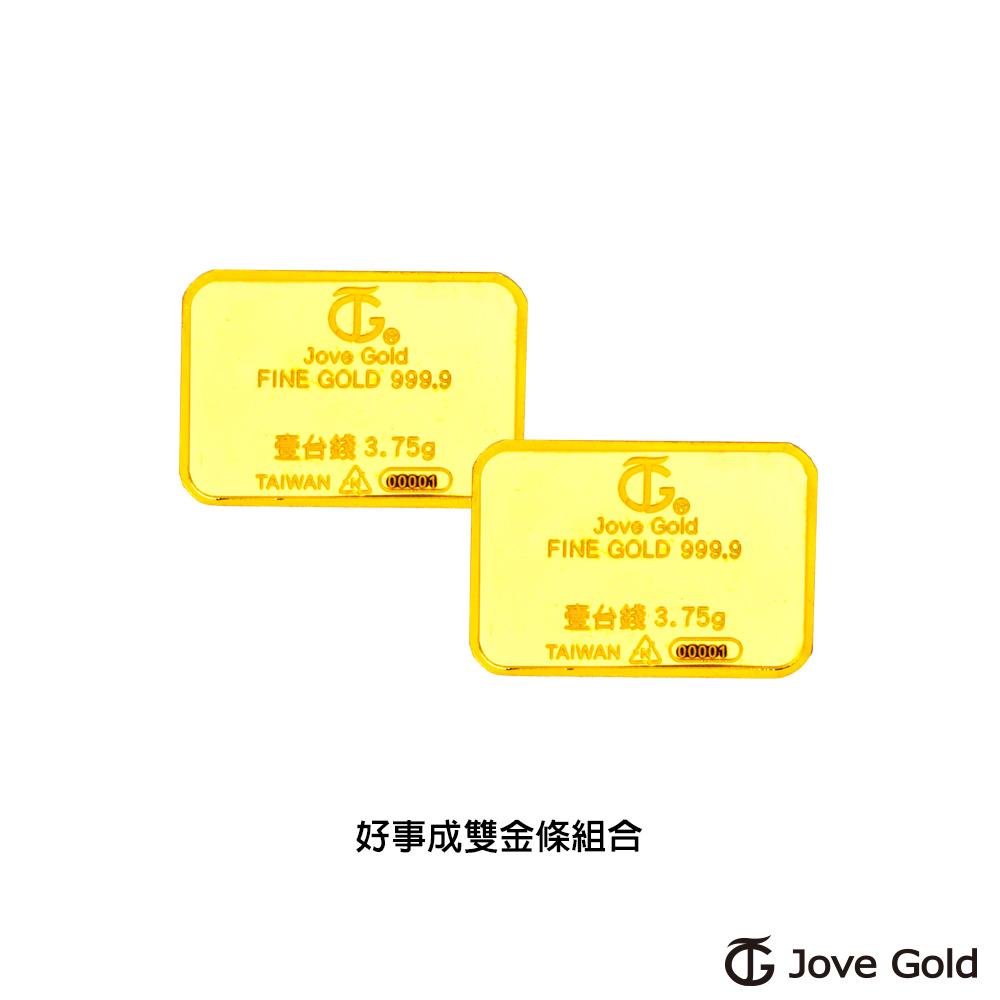 Jove gold 滿福金條-1台錢*二(共貳台錢)