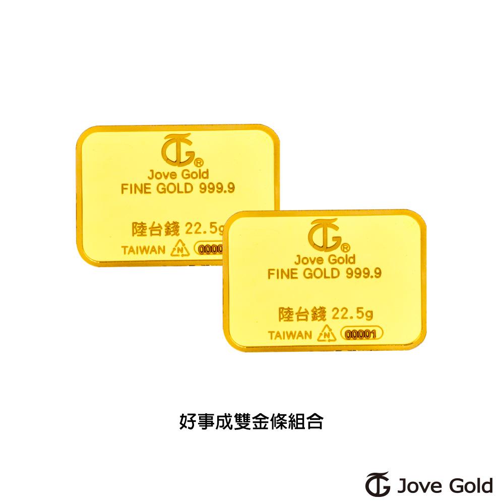 Jove gold 滿福金條-6台錢*二(共壹兩貳錢)
