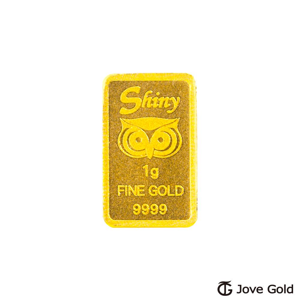 Jove Gold 幸運守護神黃金條塊-1公克