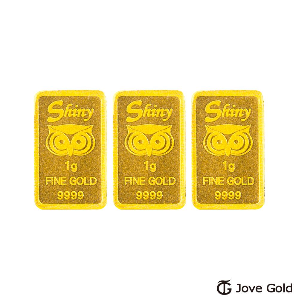 Jove Gold 幸運守護神黃金條塊-1公克三塊(共3公克)