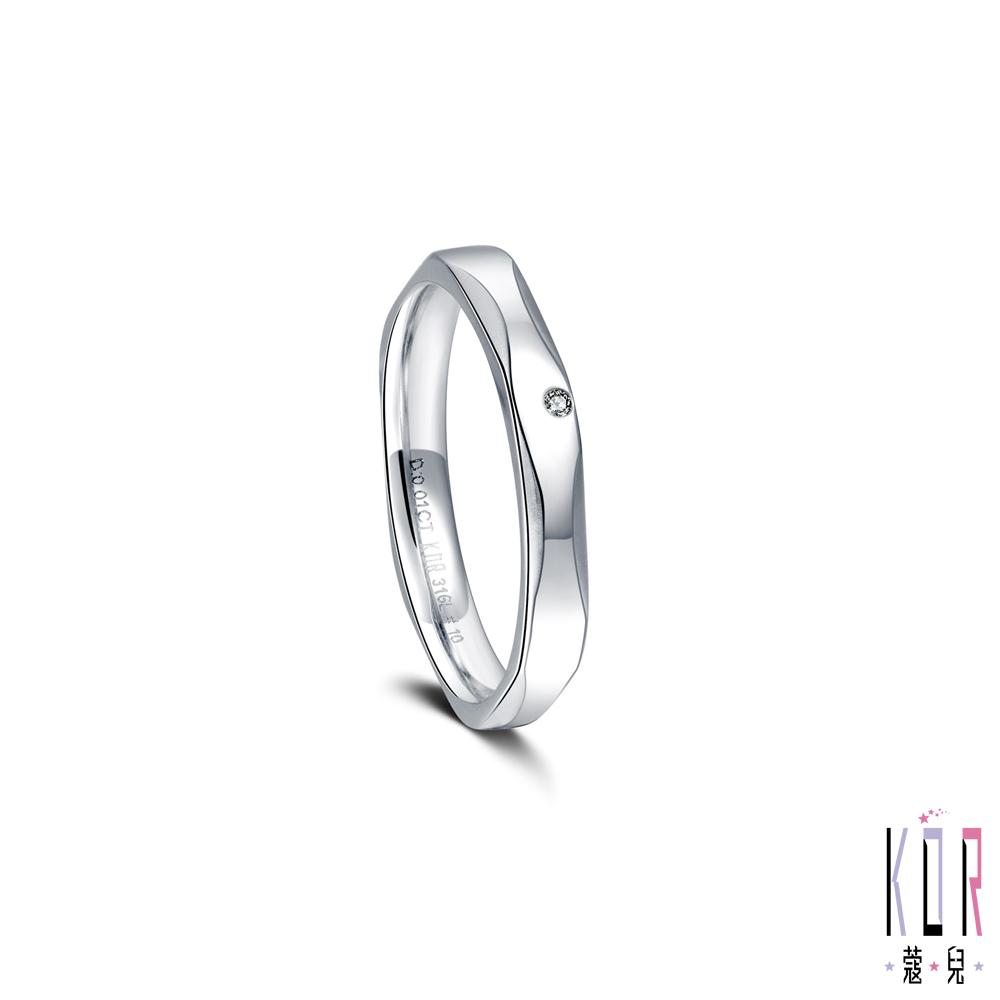 K'OR蔻兒 愛情的樣子鑽石/白鋼女戒指