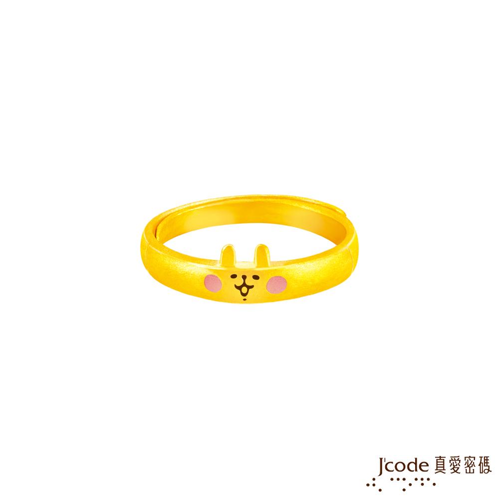 J'code真愛密碼金飾 卡娜赫拉的小動物-開心粉紅兔兔黃金戒指