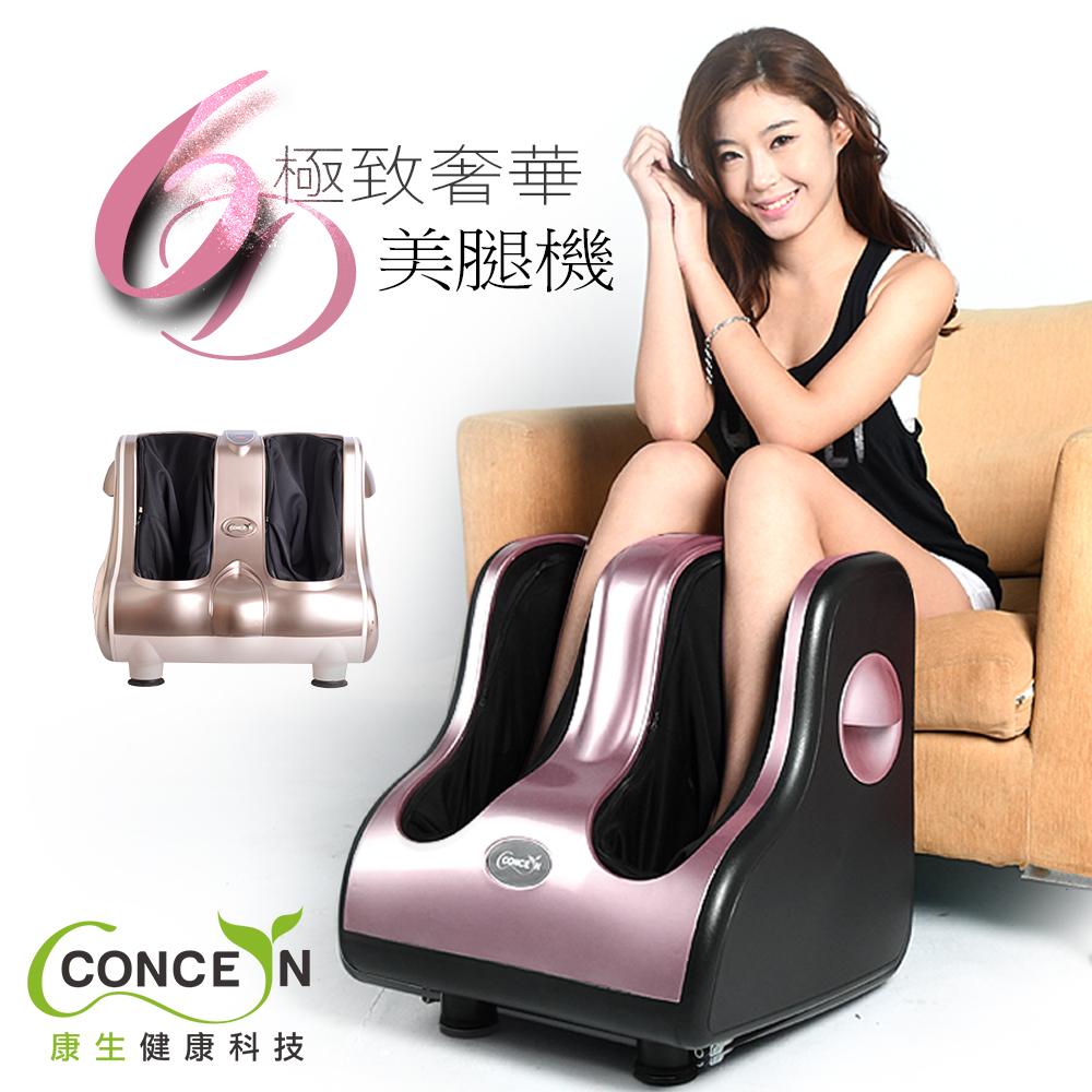 【Concern康生】極致奢華6D溫熱按摩腳機 CON-712