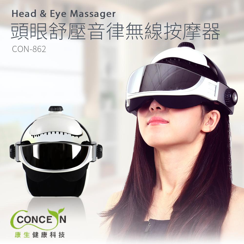 【Concern康生】頭眼舒壓音律無線按摩器 CON-862