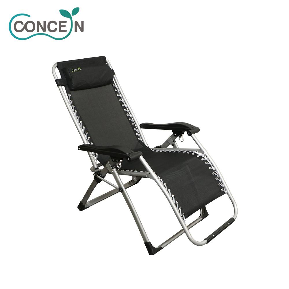 【Concern康生】無重力人體工學躺椅 CON-777