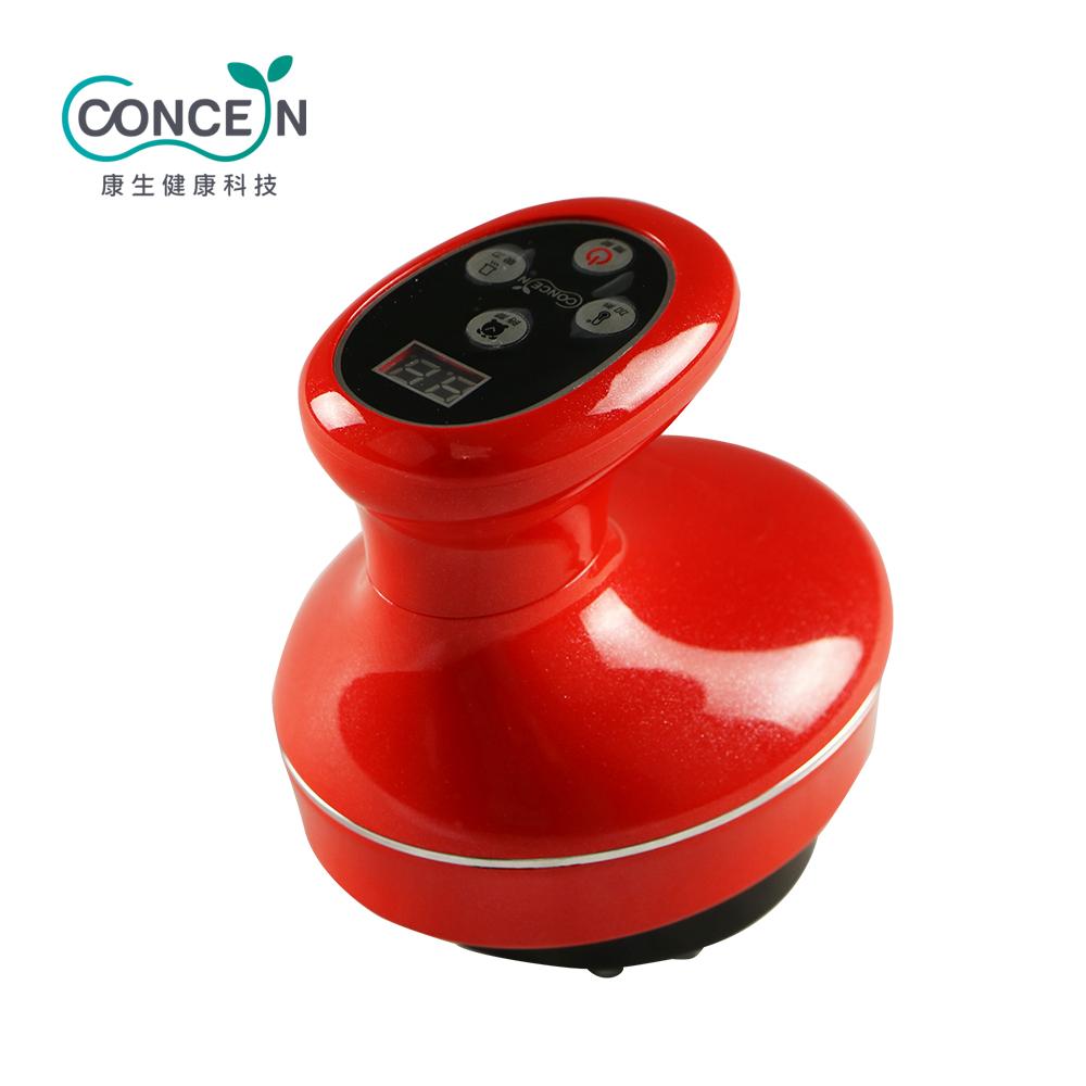 【Concern康生】Easy gogo筋鬆樂第四代無線智慧款拔罐刮痧儀 CM-129