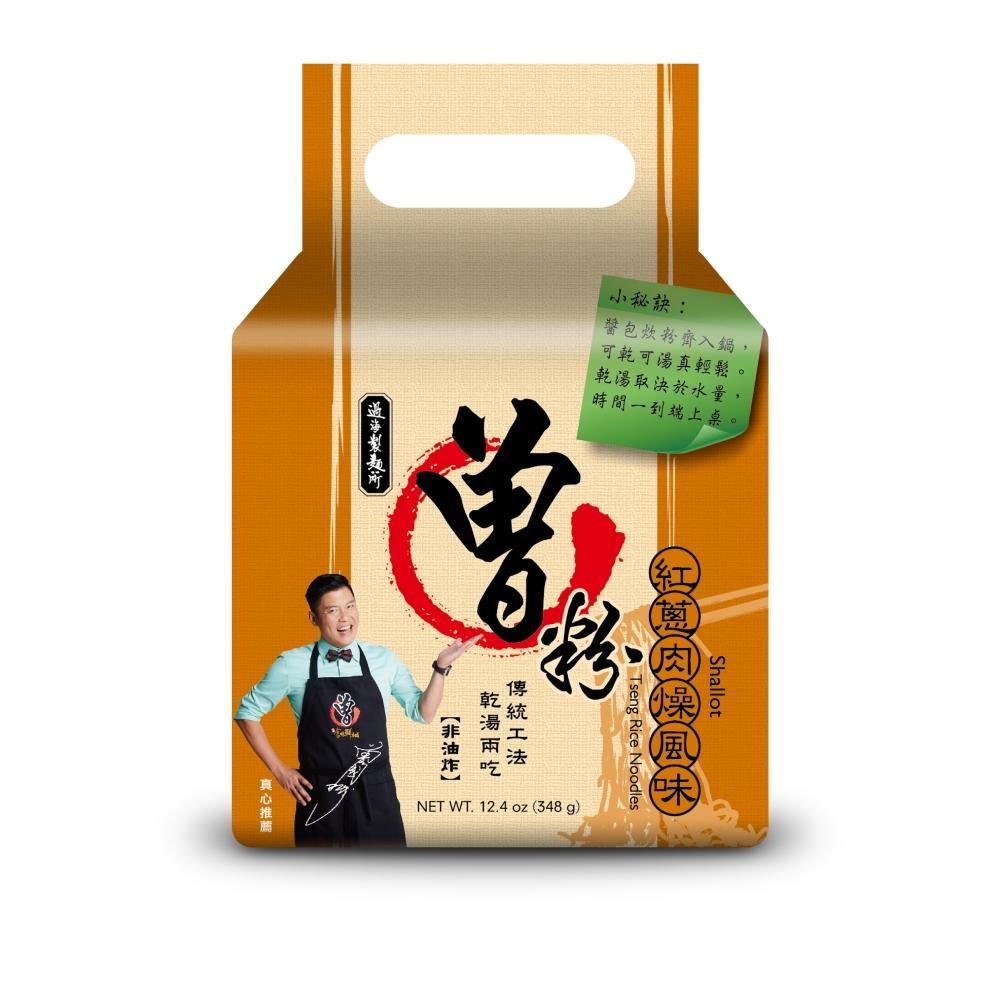 【PaMi 曾粉】紅蔥肉燥 4包/袋