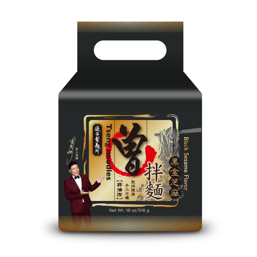 【PaMi 曾拌麵】黑金芝麻 4包/袋
