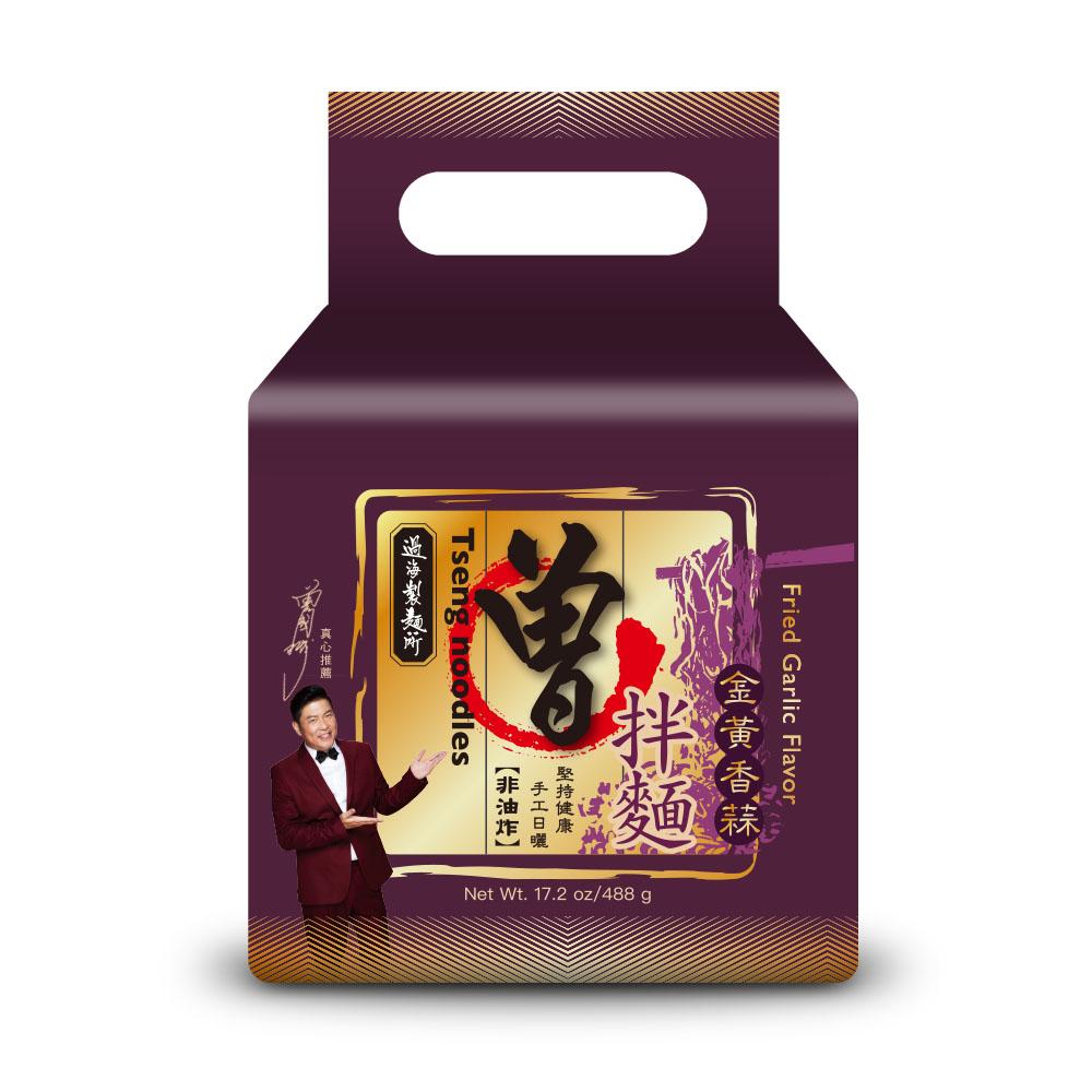 【PaMi 曾拌麵】金黃香蒜 4包/袋