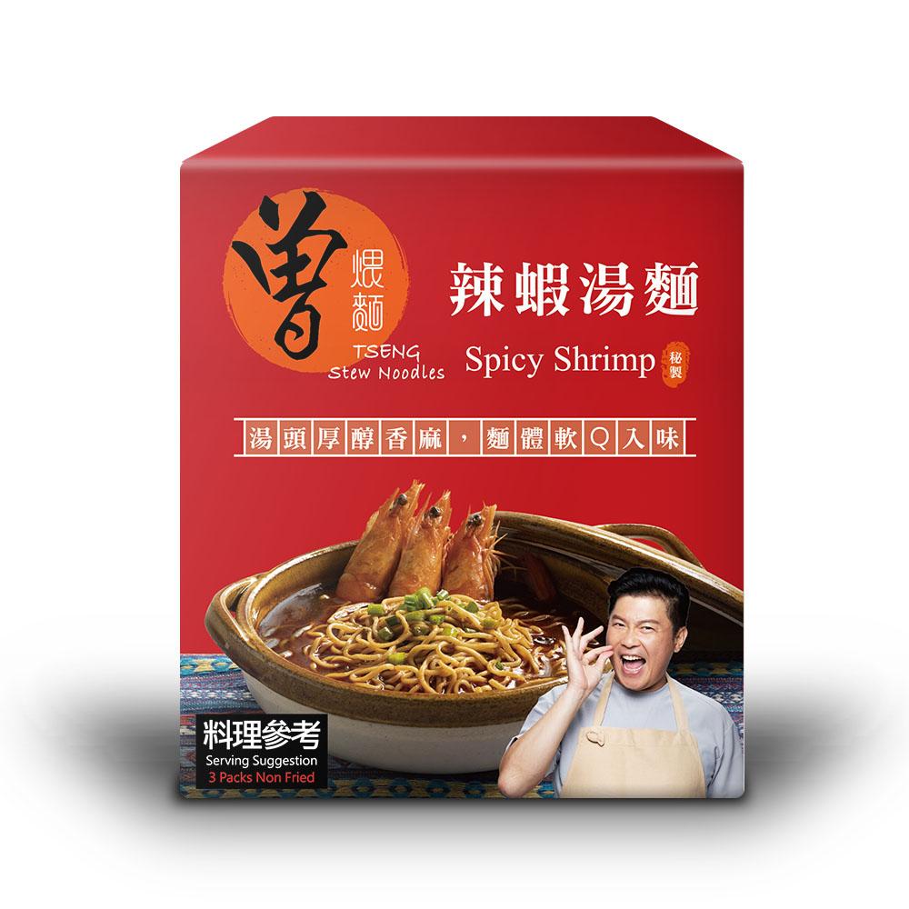 【PaMi 曾煨麵】辣蝦湯麵 3包/盒