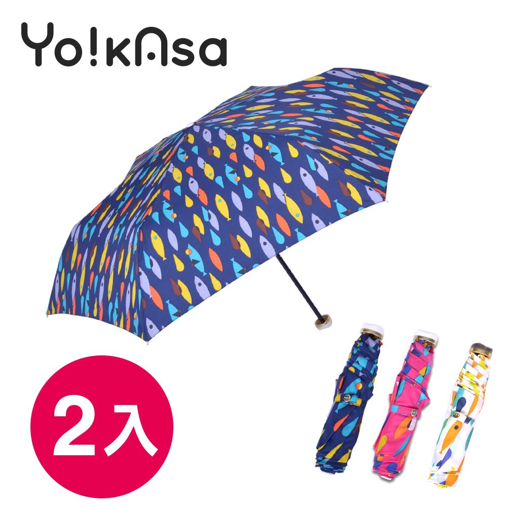 【Yo!kAsa】繽紛色彩 可愛魚點 晴雨手開傘(三色任選)(超值兩入組)
