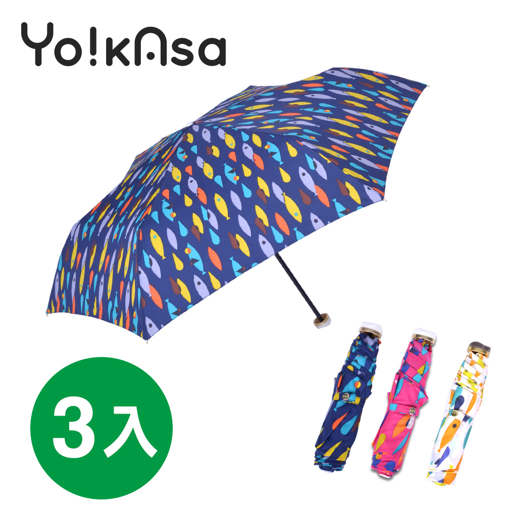【Yo!kAsa】繽紛色彩 可愛魚點 晴雨手開傘(三色任選)(超值三入組)