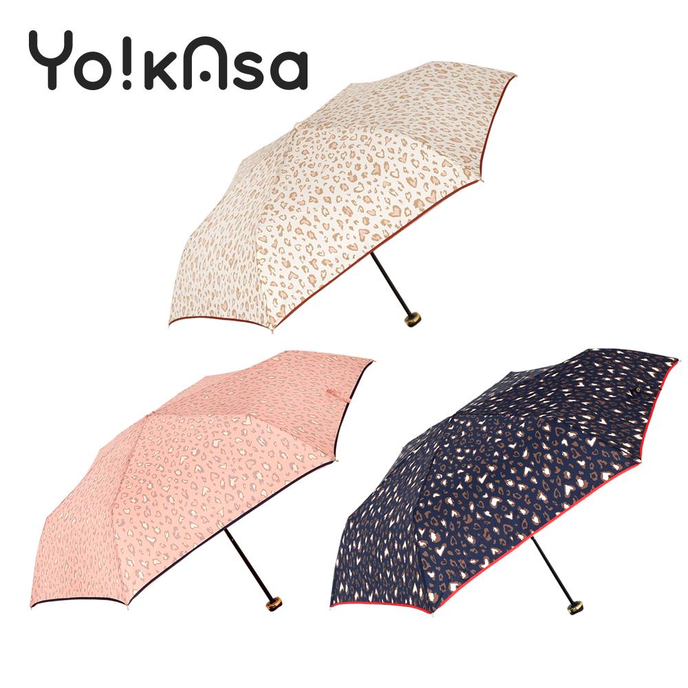 【Yo!kAsa】甜蜜豹紋 輕量手開晴雨傘(三色任選)