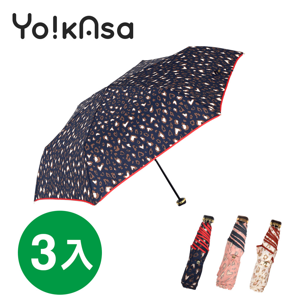 【Yo!kAsa】甜蜜豹紋 輕量手開晴雨傘(三色任選)(超值三入組)