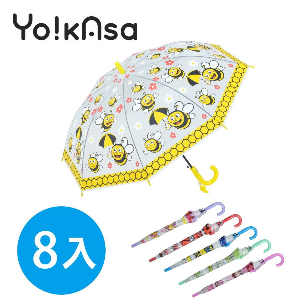 【Yo!kAsa】卡通圖案兒童自動直傘(混色8入)