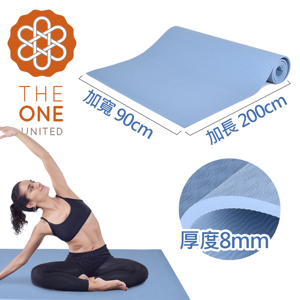 【The One】環保TPE加長加寬瑜珈墊 8mm(三色任選)