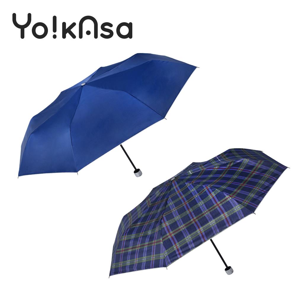 【Yo!kAsa】典雅風格晴雨手開傘(兩色任選)