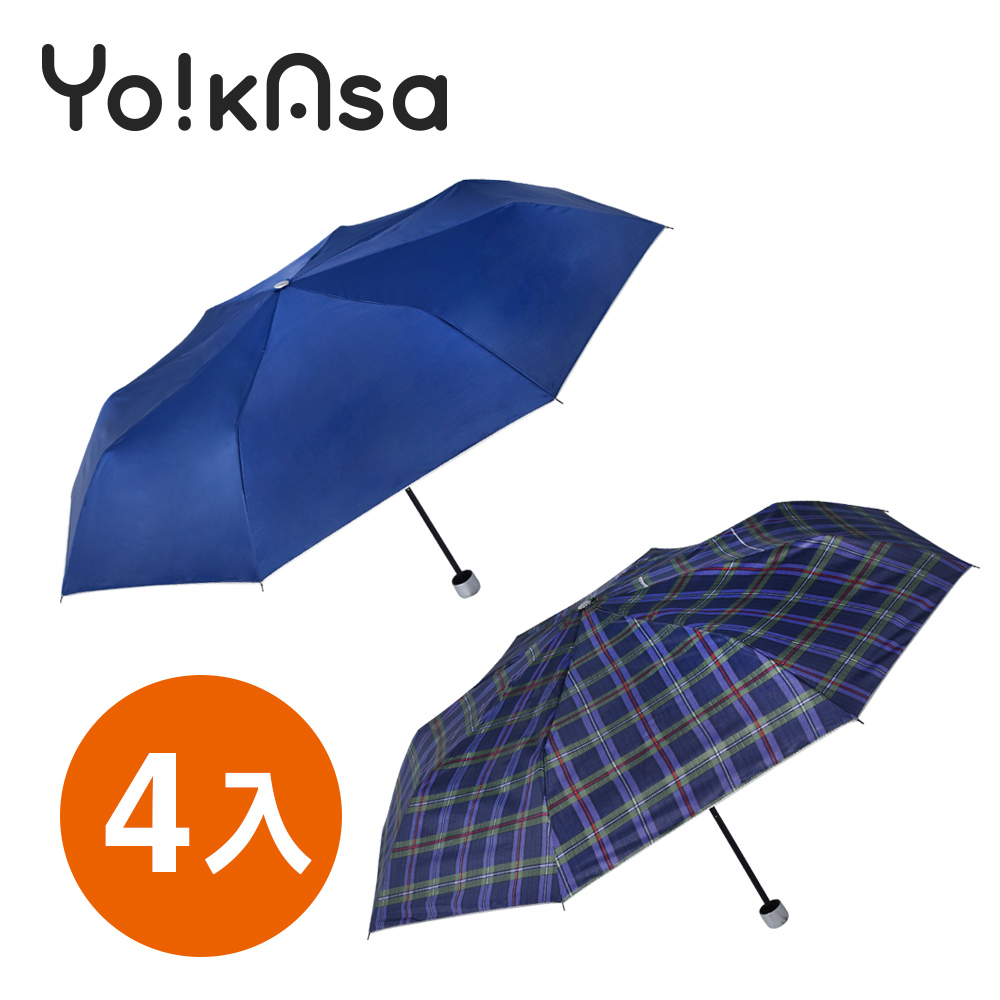 【Yo!kAsa】典雅風格晴雨手開傘/兩色任選(超值四入組)