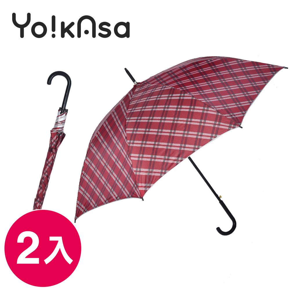 【Yo!kAsa】經典格紋 晴雨自動直傘(超值兩入組)