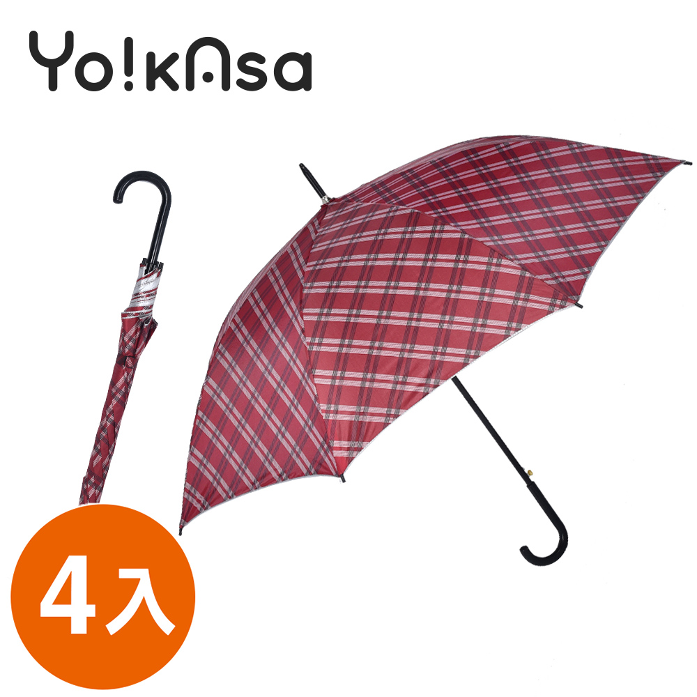 【Yo!kAsa】經典格紋 晴雨自動直傘(超值四入組)