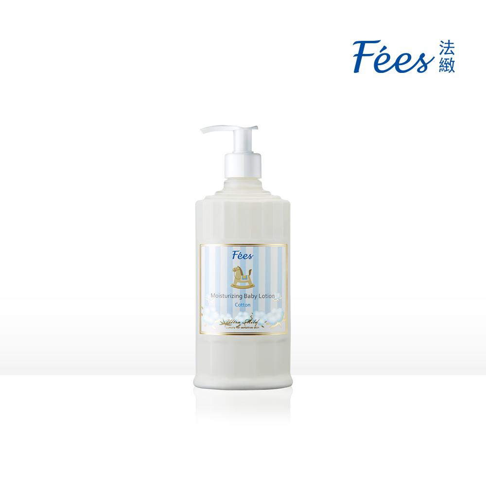 嬰兒滋潤保濕乳液-300ml
