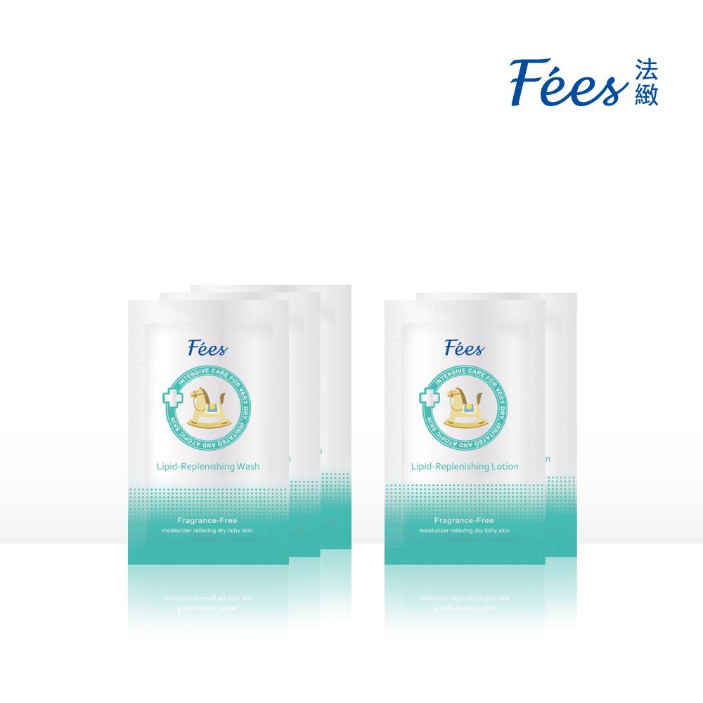 脂質舒敏調理浴6mlx3+脂質舒敏修復乳6mlx2