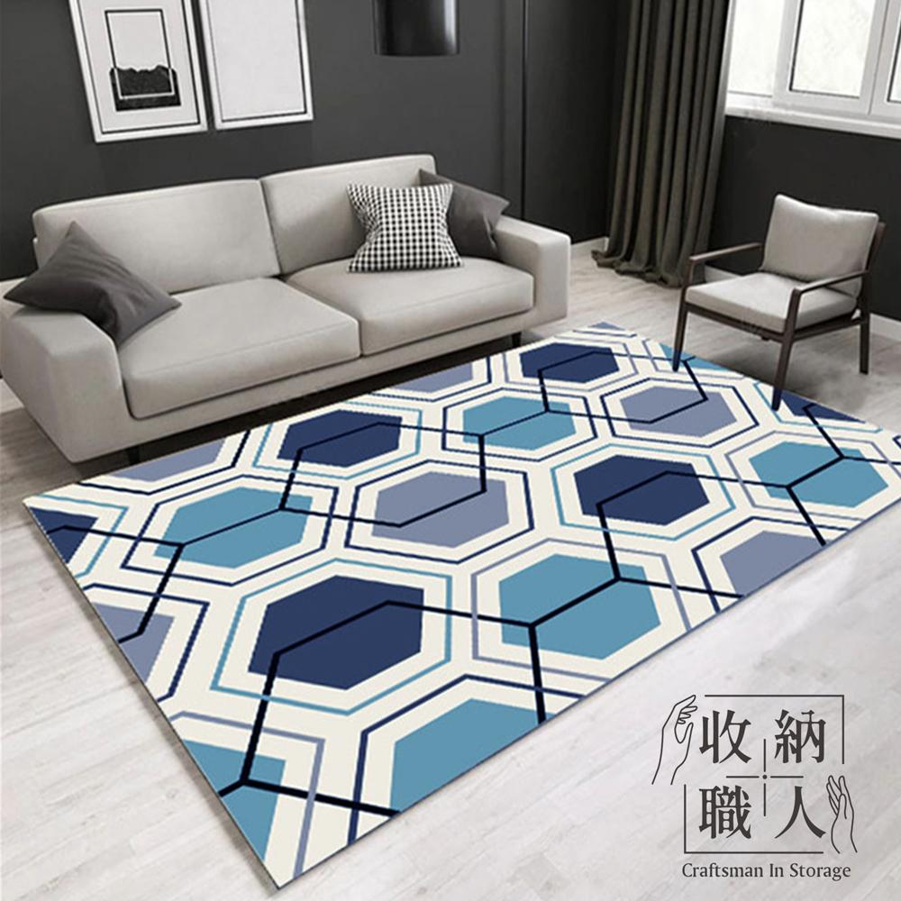 【收納職人】北歐極簡輕奢ins風地毯/床邊毯/茶几毯_幾何抽象