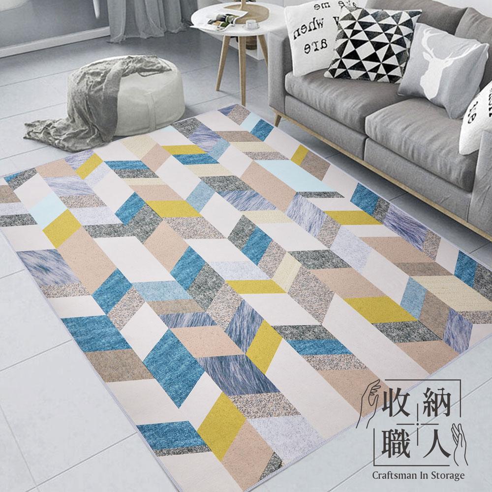 【收納職人】北歐極簡輕奢ins風地毯/床邊毯/茶几毯_撞色亂花