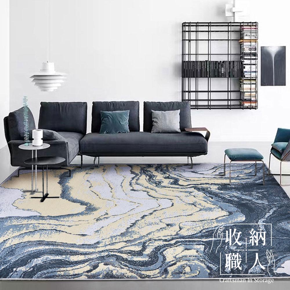 【收納職人】北歐極簡輕奢ins風地毯/床邊毯/茶几毯_山水如畫