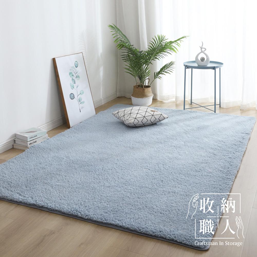 【收納職人】現代簡約輕奢北歐風加厚羊羔絨地毯/床邊毯/茶几毯_灰藍色