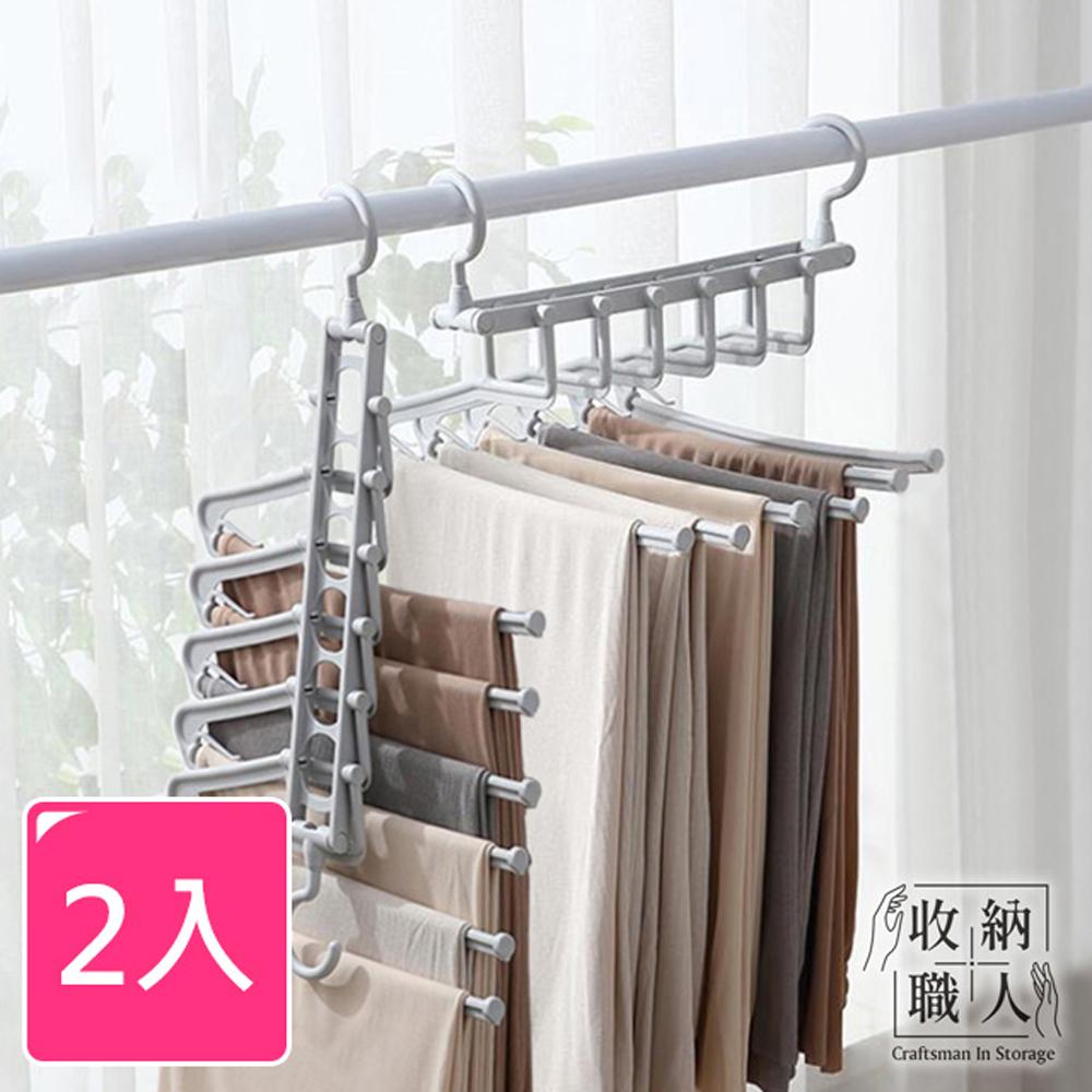 【收納職人】日式簡約多功能伸縮折疊魔術褲架/多層衣架/收納掛架_2入(白色+灰色)