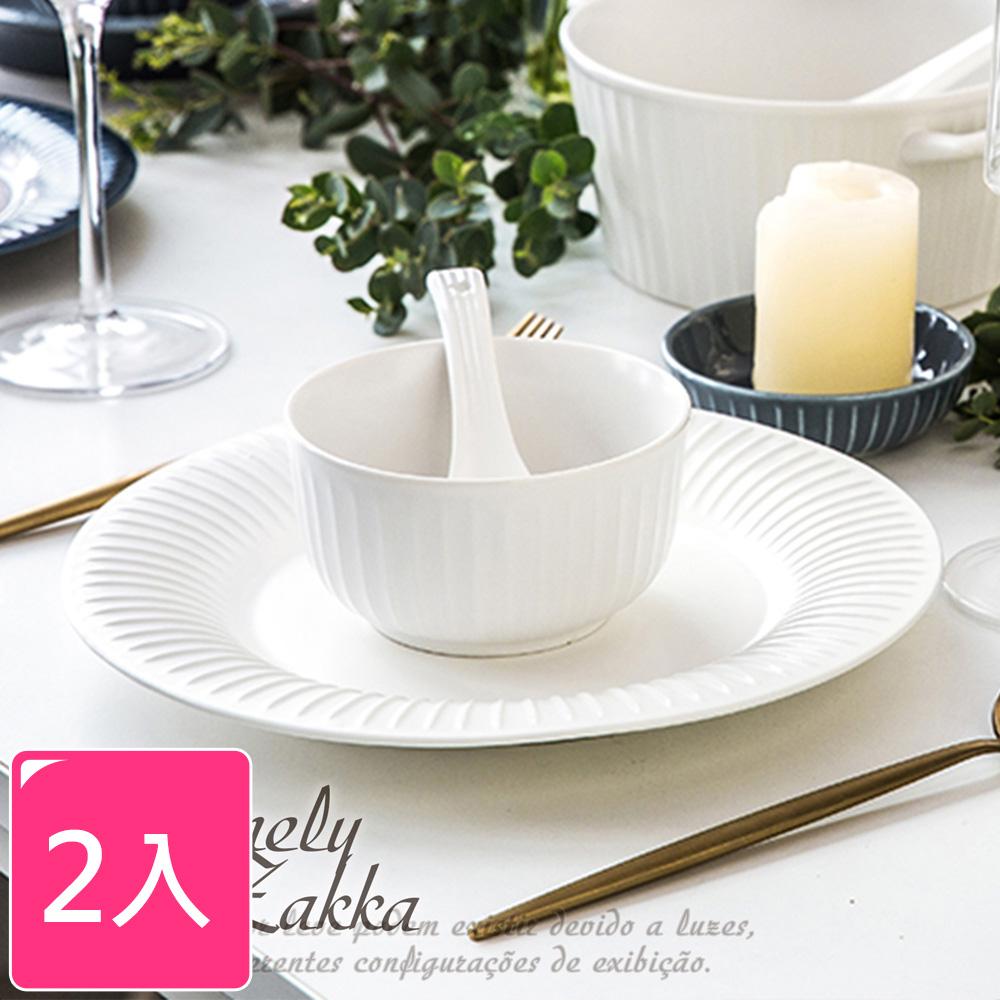 【Homely Zakka】北歐創意輕奢風立體豎條紋陶瓷餐具_圓形飯碗x2件組(珍珠白)