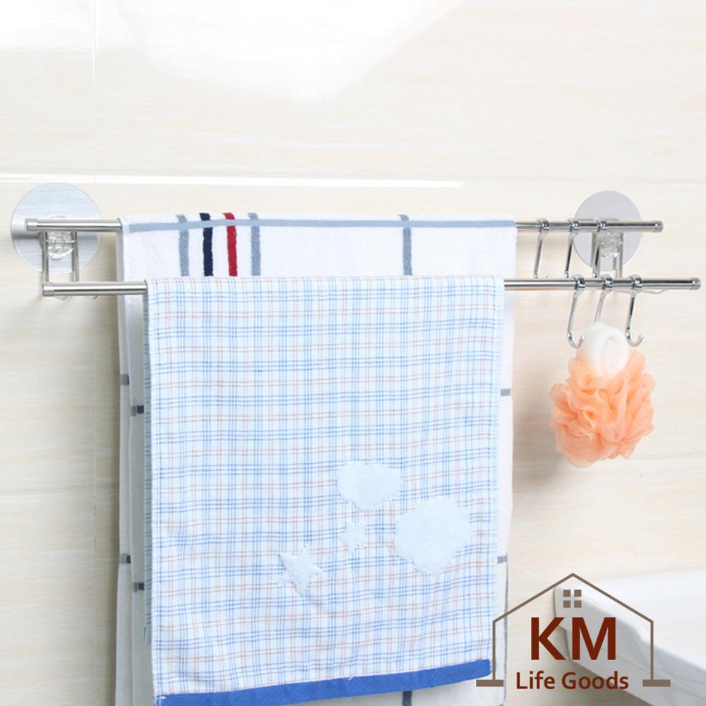 【KM生活】日式簡約無痕不鏽鋼魔力貼加長雙桿毛巾架