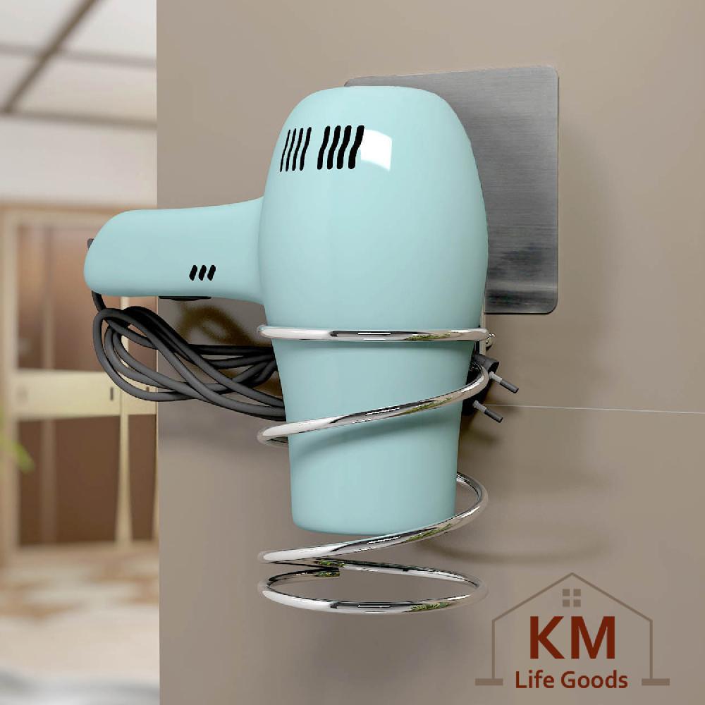 【KM生活】日式簡約無痕不鏽鋼魔力貼吹風機架