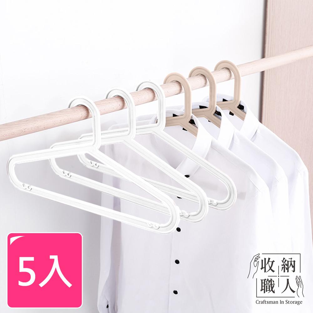 【收納職人】無印風乾濕兩用無痕防滑PP衣架41cm_5入(顏色隨機)