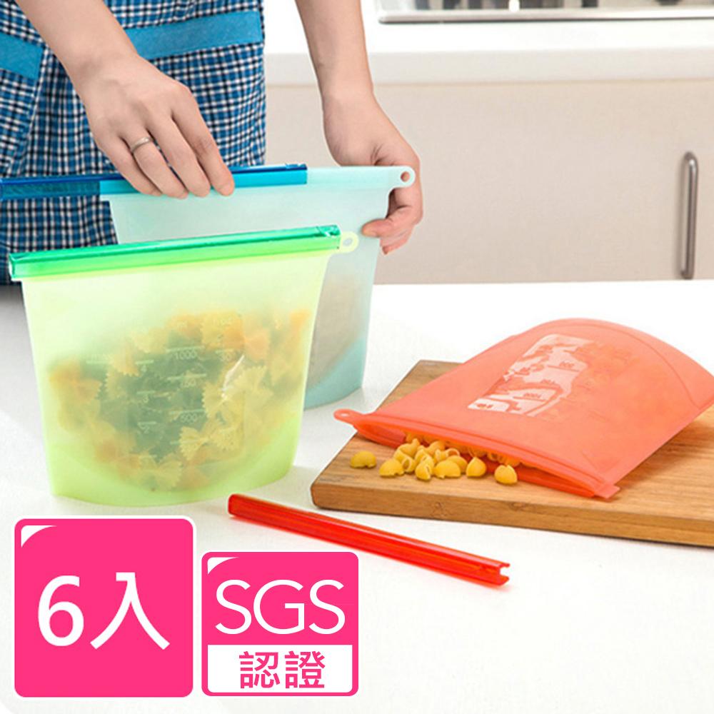 【日本KOMEKI】可微波食品級白金矽膠食物袋/保鮮密封袋1000ml- 6入組(顏色隨機)